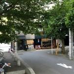 EITAI BREWING Cafe&Dinner -
