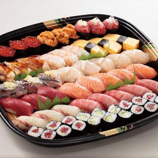 自宅でも【桃太郎すし】が楽しめる!本格寿司をお持ち帰り☆