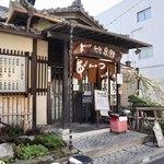 とんかつ家 比呂野 - 昭和区山花町の住宅街にあります