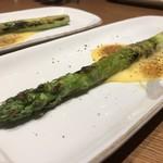 北浜 SION - 王様アスパラの卵黄ソース