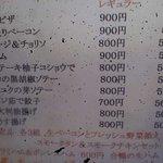 8328031 - ハーフありました(^^;