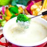 有機野菜のチーズフォンデュ&イタリア産生ハム食べ放題・飲み放題付! スタンダードコース 3980円