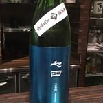 庫裏 - 七田 純米吟醸 五百万石 無濾過 生