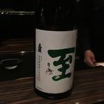 庫裏 - 真稜 至 純米吟醸