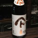 庫裏 - やまとしずく 生酛特別純米酒