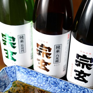 【日本酒にこだわりあり!】東京にはない能登の地酒