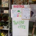 TULIPS CAFE - チューリップカフェ 看板