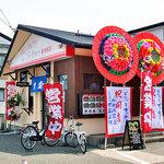 どんぶりブッチャー - 開店祝いの花輪が飾られていました(2011年6月)