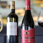 Restaurant & Wine Bar XLV -