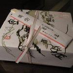 京趣味 菱岩 - 弁当の包み