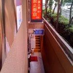 菜之華 - 1F階段上から