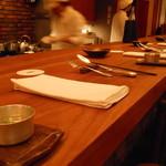 レストランよねむら -