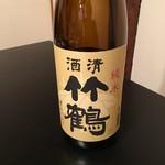 味道楽 - 清酒竹鶴 マッサンの実家のお酒