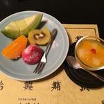 味道楽 - フルーツと女将特製デザート