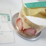 PORT HERCULE - 【2018.03】フレジエ(520円+税)