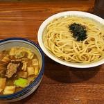 拉麺Shin. 厚別店 - つけめん(あつもり)。790円。
