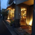 カフェ オブスキュラ - 外観(ぼけぼけ)