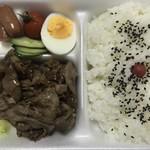 栄屋肉店 - 焼肉弁当 税込850円