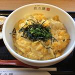 然の膳 - 「親子丼」は味噌汁と漬物付き。 こだわりとカロリー明記の栞も付いてます。