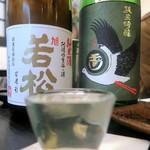 麦酒庵 - 若松