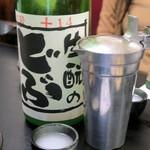 麦酒庵 - どぶ