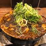 華や - 土鍋麻婆豆腐