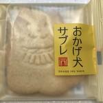 五十鈴茶屋 - かわE〜♡