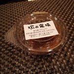 宮崎県日南市 塚田農場 - サービスのお味噌