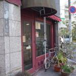 Boulangerie P&B -