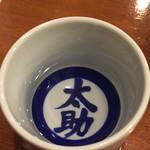 83320696 - 2018年3月。日本酒のお猪口。