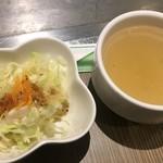 83320806 - サラダ(*´ω`*)カップスープ