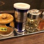 濃厚タンメン三男坊 - 調味料