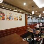 中華酒房 三国苑 - ゆったりとした親しみやすい空間が広がる店内で美味しい中華料理