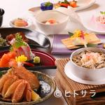 日本料理 花遊膳 - 四季を味わう色彩豊かな料理を楽しむコースで贅沢なひと時を