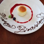 Ocean table - バースデープレートのチーズケーキ