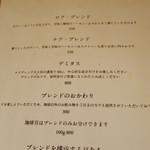 cafe 螢明舎 八幡店 -