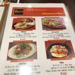タイ料理 yummy bar -