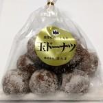 月寒あんぱん本舗 ほんま - 料理写真:玉ドーナツ(356円)