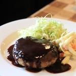 レストラン マコト - ハンバーグランチのハンバーグ
