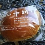 館山中村屋 - クリームパン 128円