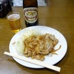 島田屋 - 瓶ビール500円+税、豚生姜焼き単品500円+税