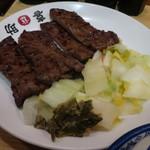 味の牛たん 喜助 - 牛たん炭火焼(みそ)