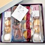 銀座 甘楽 - 和菓子類の詰め合わせ