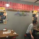 豚骨拉麺酒場 福の軒 - 内観