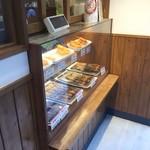豚骨拉麺酒場 福の軒 - 内観 テイクアウトカウンター