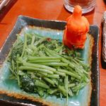 元祖中華 和合餃子 - 空芯菜 お気に入り定番メニューです。