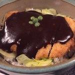 味司 野村 - 超濃厚ドミグラスソースのヒレカツ丼です。