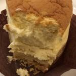 さかこし珈琲店 - ゴルゴンゾーラのチーズケーキ 断面
