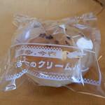 83336960 - キャラメルクリーム¥180