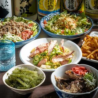 長寿の国、沖縄の料理で健康で楽しく。